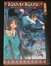 2006 Kamikaze #1 Manga Graphic Novel Satoshi Shiki VF-NM
