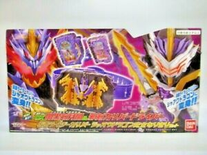 BANDAI Kamen Rider Saber DX Evil Sword Caliber Driver & Jaou Dragon