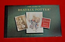 ROYAL MAIL:   THE STORY OF BEATRIX POTTER - BOOK OF STAMPS 1993 / PETER RABBIT