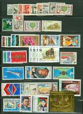 EDW1949SELL : CAMEROON Beautiful VFMNH collection of ALL DIFF Cplt sets Cat