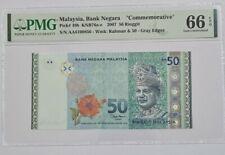 "2007 Malaysia 12th Series RM50 ""Commemorative"" PMG66 EPQ GEM UNC First Prefix AA"