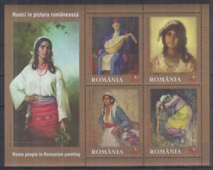 I459. Romania - MNH - Art - Paintings
