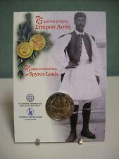 Griekenland 2015 2 euro CC Louis Spyridon BU