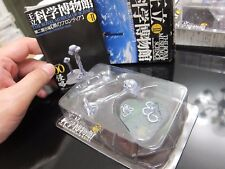 TAKARA - THE ROYAL MUSEUM OF SCIENCE 2 b - Type 06 b MARTIANS - Mini Toy Figure