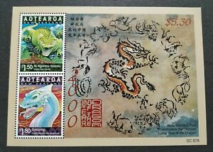 2000 New Zealand Zodiac Lunar Year Dragon Spirit Guardian Miniature Sheet MS MNH