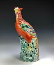 Antique Chinese Porcelain Statue of Standing Bird