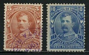 Costa Rica 1907 Fiscal Revenue Timbre Proporcional Set of 2 Used