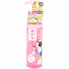 Kracie Japan Disney Snow White naive Instant Foaming Double Cleansing Oil 200ml