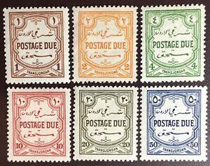 Transjordan Jordan 1929-39 Postage Due Set MH