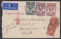Gold Coast 1938 (April) airmail cover to USA via Imperial Airways US postage due