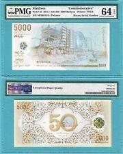 Maldives 5000 Rufiyaa 2015 P25 UNC - Commemorative Binary / PMG graded 64EPQ