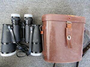 Pair Yashica coated optics 7 x 50 Binoculars & Case