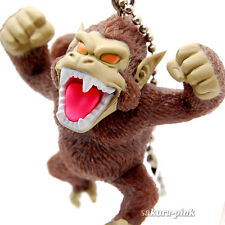 OOZARU Great Ape DragonBall Z UDM 08 mini Figure Key Chain Authentic BANDAI JPN