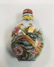 Chinese Enamel Glass Painted Snuff Bottle. Perfect Condition