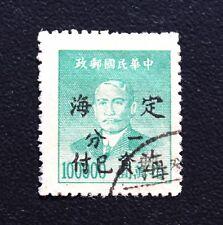 1945 china stamp [Haiding] used