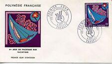 FDC / PREMIER JOUR POLYNESIE / TIMBRE PA N° 51 / SPORT / YACHTING / PAPEETE 1971