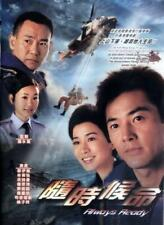 Hong Kong TVB Drama DVD Always Ready 隨時候命 (2005) English Subtitle