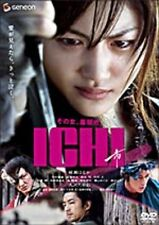 ICHI JUSTICE IS BLIND -Hong Kong RARE Kung Fu Martial Arts Action movie NEW