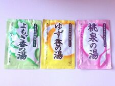 ***Japanese ONSEN*** Hot spring Bath Salts 3type set yuzu/yomogi/tousen