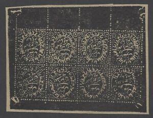 India J & K1880-94 4a black wove sheet unused SG O10 probable Brighton forgery