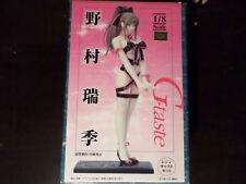 NEW (Other please read): G-Taste - Nomura Mizuki - 1/8 (Epoch) Anime PVC Figure