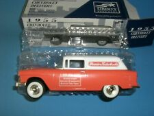 1955 Chevrolet Delivery Diecast Lockable Bank by Liberty Classics 1:25 #50032