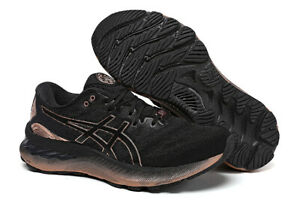 Women's ASICS GEL-NIMBUS 23 Cushion Breathable Running Athletic Sports Shoes