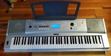 YAMAHA DGX-230 Portable Grand Keyboard 76 Piano-Style Keys SILVER