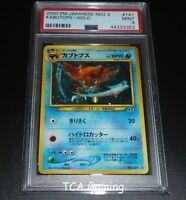 PSA 9 MINT Kabutops No. 141 JAPANESE Neo Discovery Set HOLO Pokemon Card