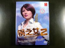 Japanese Drama Hagane No Onna II DVD English Subtitle