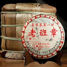 Made in 1990 Ripe Pu Er Tea 357g Oldest Puer Tea Puerh tea Pu er Tea Pu-erh Tea