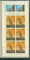 New Zealand - 1967 Health Sheetlets - Rugby - SC 73a-74a [SG MS869] MNH 21