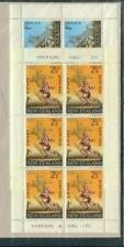 New Zealand - 1967 Health Sheetlets - Rugby - SC 73a-74a [SG MS869] MNH 20