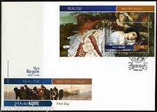 MALDIVES 2015  REALISM GUSTAVE COURBET   SOUVENIR SHEET FIRST DAY COVER