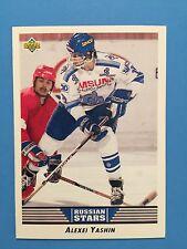 Alexei Yashin RC  1992-93 Upper Deck #334  Ottawa Senators  NM/MT