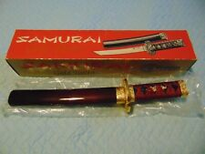 SAMURAI GOLD TANTO SWORD  UNITED CUTLERY 1994-CRAFTED IN TAIWAN