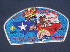 2007 World Jamboree Texas JSP   cjp  nj