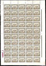 1919 Bulgaria ERROR Sobranye Palas Sheet of 50 MNH ** 20 imperf. Mi.127, Sc.137