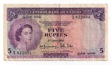 1952 Central Bank of Ceylon - Five Rupees Note