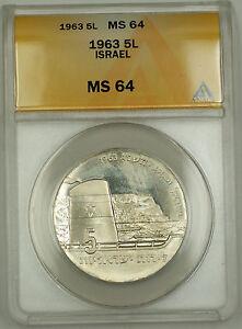 1963 Israel 5 Five Lirot Silver Coin ANACS MS-64 BU SA