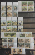 More details for botswana 2002 sg974-89 definitives mammals pairs mnh