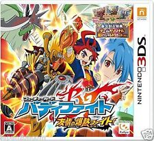 Used 3DS Future Card Buddy Fight  NINTENDO 3DS JAPANESE  IMPORT