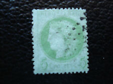 FRANCE - timbre yvert et tellier n° 53 obl (A20)stamp french