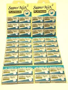 200 SUPER MAX PLATINUM DOUBLE EDGE SHAVING RAZOR BLADES BARBER SHAVE - NEW