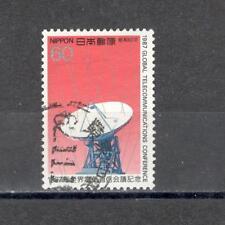 GIAPPONE 1656 - PARABOLICA 1987 - MAZZETTA  DI 5 - VEDI FOTO