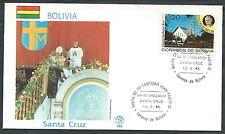 1988 VATICANO VIAGGI DEL PAPA BOLIVIA SANTA CRUZ - SV2