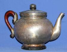 Antique Islamic Silver Plated Coffee Tea Pot With Spout