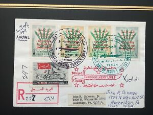 KINGDOM OF YEMEN 1963 Civil war FDC to USA, Delayed I.T, stamps front, back & MS