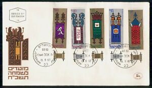 Mayfairstamps Israel FDC 1967 Scroll Combo Religious wwk_33625