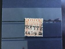 Baden  1862 SG25A used stamp cat 400 R30104